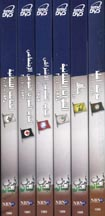Lebanese Political Parties: Six DVD Set